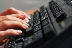 напишу 5 статей 3 - kwork.ru