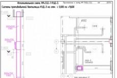 ППР, КМД, фундаменты, ОВ и ВК, документация, перевод чертежей 35 - kwork.ru
