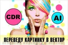 Создам уникальный логотип 18 - kwork.ru