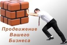 Монтаж из нескольких файлов 16 - kwork.ru