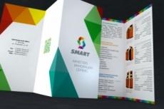 DIY-этикетки для бутылок 14 - kwork.ru