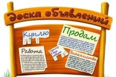 Дизайн сайта 9 - kwork.ru