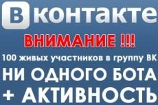 Премиум шаблоны для Joomla и WordPress 24 - kwork.ru