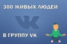 20 установок с Google Play 6 - kwork.ru