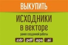 Разработка логотипа 225 - kwork.ru