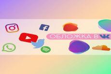 Сделаю логотип 42 - kwork.ru