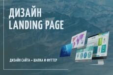 Три варианта дизайна буклета, листовки 21 - kwork.ru