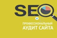 Озвучу видеообзор, видеоролик, аудиокнигу, текст, автоответчик 16 - kwork.ru