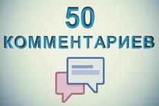 Заполнение карточек товаров 11 - kwork.ru