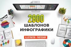 2000 мультяшных картинок в векторе 37 - kwork.ru