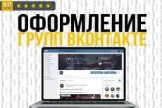 Обложка для музыкального произведения 34 - kwork.ru