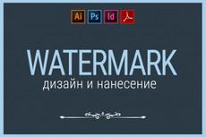 Электронная книга pdf, e-pub e. t. c 28 - kwork.ru