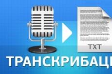 350 000+ контактов компаний Москвы 15 - kwork.ru