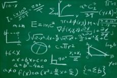 Помогу решить задачи по физике, школьная программа 4 - kwork.ru