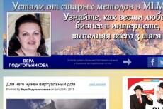 Сервис фриланс-услуг 28 - kwork.ru