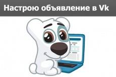 Исправлю тексты, оптимизирую их под поисковики и пользователей 12 - kwork.ru