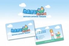 Сделаю для вас стильные визитки 6 - kwork.ru