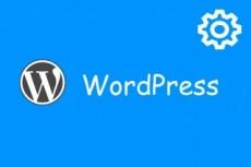Доработка сайта на Wordpress. Необходимая настройка и оптимизация 18 - kwork.ru