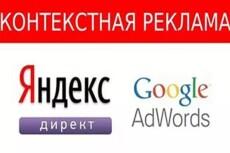 Комплексное продвижение сайтов 8 - kwork.ru