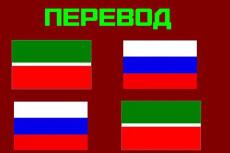 Cоздам favicon.ico (фавикон) для сайта 4 - kwork.ru