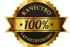 Дизайн презентации 48 - kwork.ru