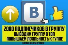 Полное оформление вк на основе готового шаблона Аватарка+баннер+меню 19 - kwork.ru