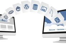 Создам хостинг на вашем сервере, для ваших сайтов 25 - kwork.ru