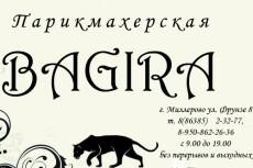 Дизайн страниц 25 - kwork.ru