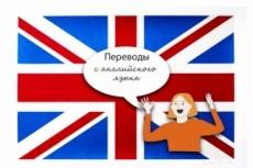 Объекты в magicavoxel 29 - kwork.ru
