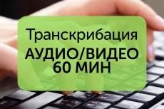 Набор нот разной сложности 39 - kwork.ru