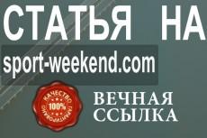 4000 просмотров с удержанием 80% Youtube: продвижение ютуб, подписчики, лайки 6 - kwork.ru