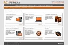 Создам сайт на modx 20 - kwork.ru