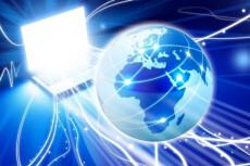 Установлю ISPmanager 5 Lite на Ваш VPS/VDS, Dedicated сервер 11 - kwork.ru