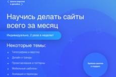 Создание и отправка рассылки 10 - kwork.ru