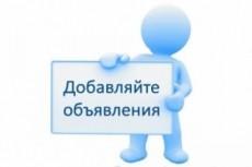 Расскажу о Вас в собственных группах в соц. сетях. ВКонтакте + другие 10 - kwork.ru