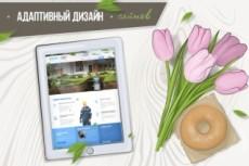 Рисунки и иллюстрации, растр, вектор 47 - kwork.ru