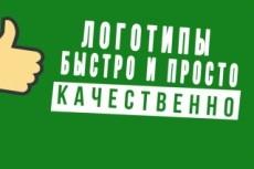 Сделаю шапку для youtube канала 13 - kwork.ru