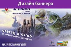 Дизайн открытки 30 - kwork.ru