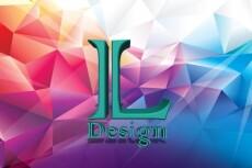 Дизайн Меню 27 - kwork.ru