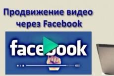 Сервис фриланс-услуг 8 - kwork.ru