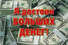 Ретушь ваших фотографий (лицо) 5 - kwork.ru