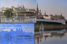 Отрисую вашу картинку в векторе 14 - kwork.ru