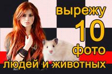 создам макет фотокниги 18 - kwork.ru