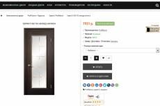 Установлю и настрою продающий шаблон для OpenCart | OcStore 20 - kwork.ru