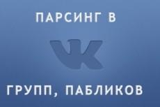 Настрою рекламную кампанию в Google Adwords 18 - kwork.ru