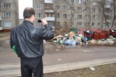 Расскажу что делать если нарушаются права ребенка в детском саду 13 - kwork.ru