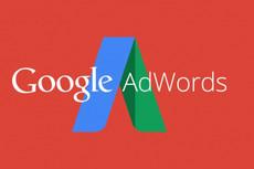 Установлю Яндекс Метрики, Google Analitics через Tag Manedger на сайт 46 - kwork.ru