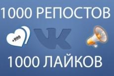 Дизайн Логотипа за час 37 - kwork.ru