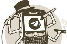 Создам вам блог на wp 6 - kwork.ru