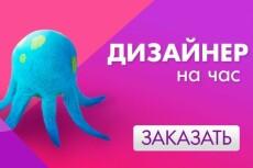 Оформлю профиль в инстаграме 19 - kwork.ru